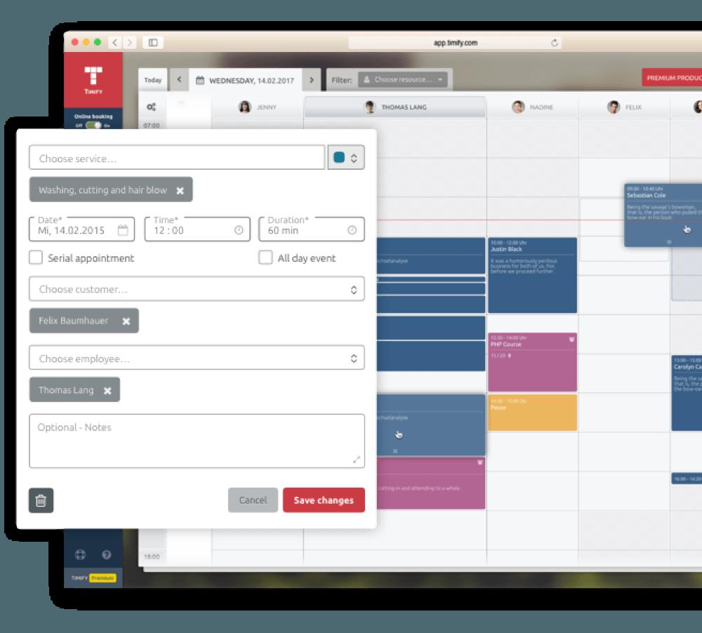 Инструмент за график за училищата и университетите
